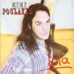 Mimi Polakis - Ela